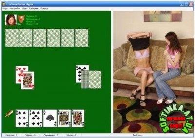 Играть в дурака на раздевание онлайн  OnlyRushcom  игры